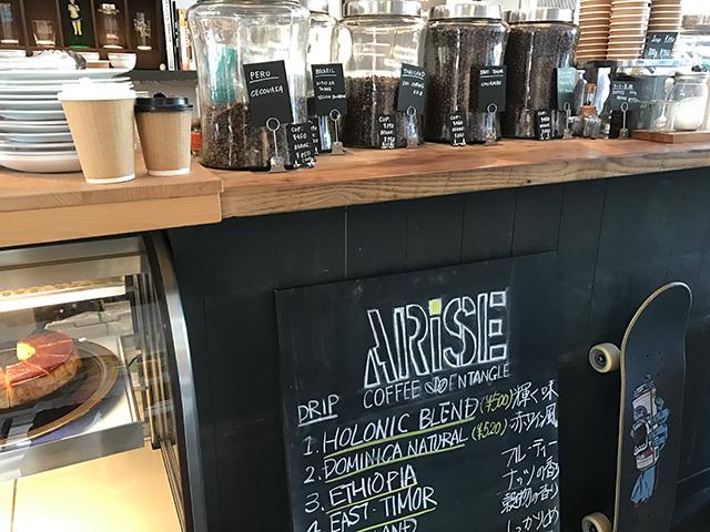 清澄白河 コーヒーショップ ARiSE COFFEE ENTANGLE