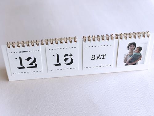 マイブックライフでスマホで超簡単にフォトカレンダーが作れるよ