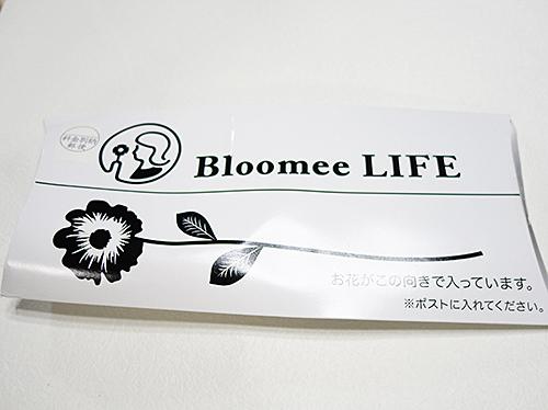 ワンコインで花が届く!Bloomee Lifeで豊かな生活を送ろう