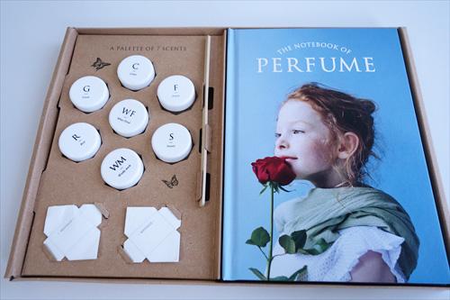 オリジナルの香り作りが楽しめる!香りのワークブック