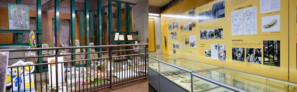 井の頭自然文化園のはな子記念館的な