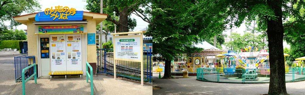 井の頭自然文化園の遊園地