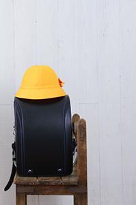 ランドセルと黄色い帽子
