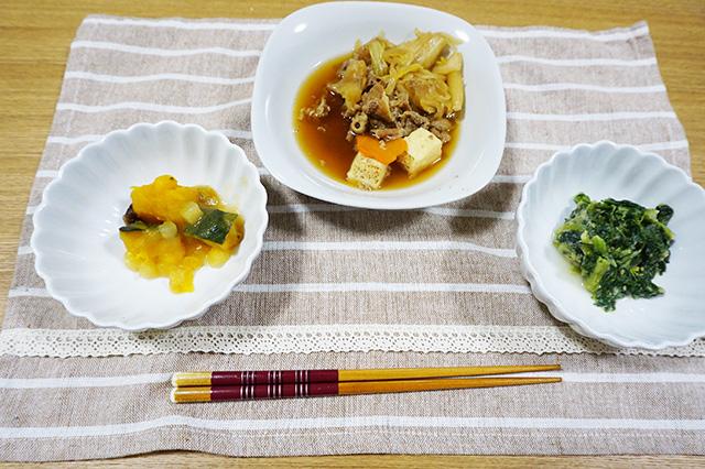 カンタン調理ですぐ食べられる。健康三彩の冷凍を食材お試し