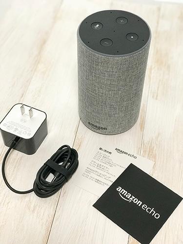 スマートスピーカーの本命、amazon echoを購入!家族が増えた感覚だよ