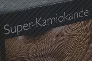 【再販開始】東京大学宇宙線研究所が制作したスーパーカミオカンデのジグソーパズルが大人気らしい