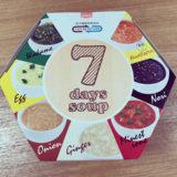 7 Days Soupこだわり素材の無添加フリーズドライスープが絶品♪