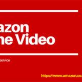 コスパ最高!Amazonプライム・ビデオを使って分かった8つのメリットをわかりやすく解説するよ