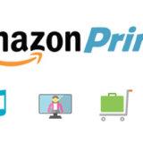 メリットばかり!Amazon使うならプライム会員が特典多くてオトクだよ