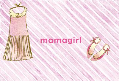 GUクーポン付き!mamagirl春号2018年で春ファッションまるわかり