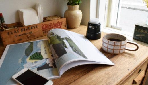 楽天マガジン・dマガジンを比較!雑誌読み放題サービスはどれがよい?