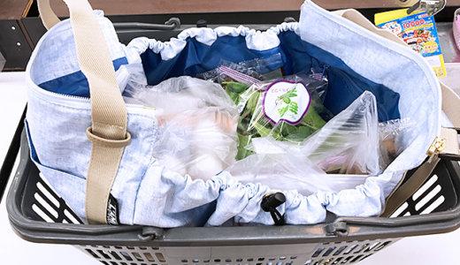 フェリシモ レジカゴリュックで買い物が袋詰め要らず!めちゃ楽チン