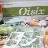 Oisixの定期宅配を始めたよ!kit Oisixがやっぱ美味しくて便利