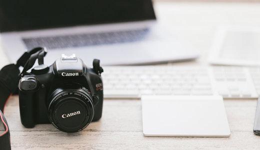 写真販売は稼げる?初心者におすすめのストックフォトサービス4社を比較