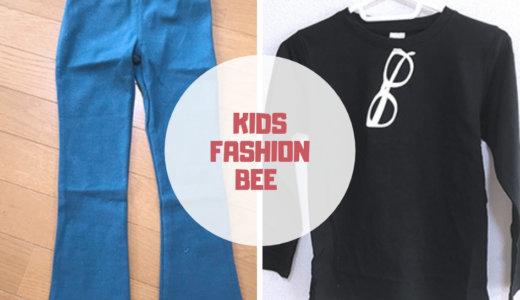 お手軽価格で可愛い子ども服、韓国子供服のBeeでまとめ買いをしたよ