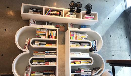 本とカフェがあるホステル Book Tea Bed 麻布十番店にお泊りしてみた話