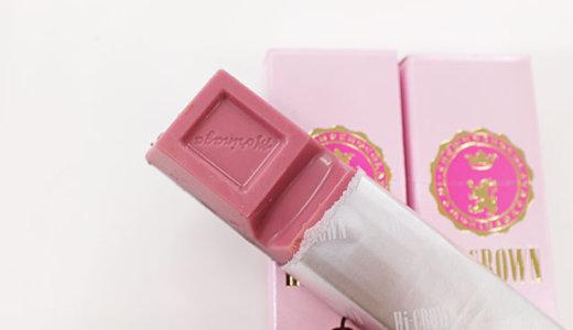 【王様のブランチでも紹介】今年大注目のチョコ!ルビーチョコレートを購入できる店舗や通販をご紹介