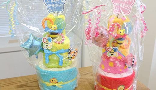 出産祝いに贈りたいオシャレなおむつケーキ10選