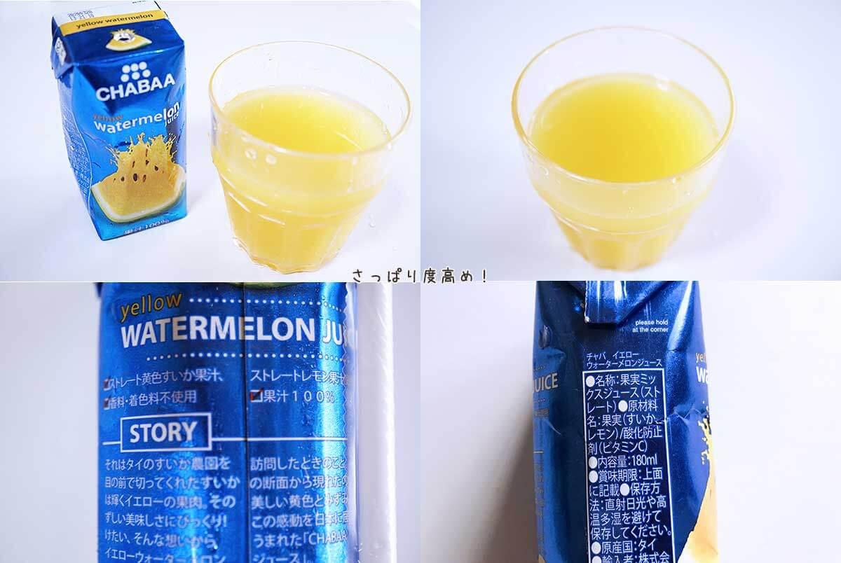 CHABAA Yeloow Watermelon